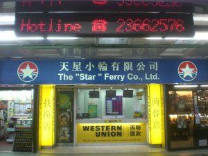 que recaudos llevar a agencia de Western Union