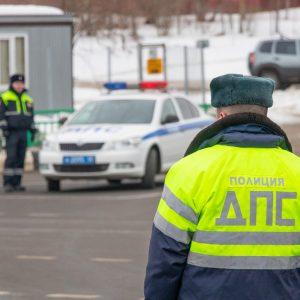 Averiguar Multa de policía