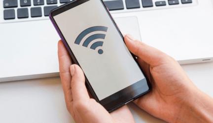 saber contraseña del wifi