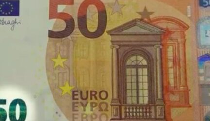 Cómo saber si un billete de 50 euros es falso