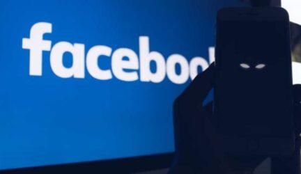 Cómo saber quien visita tu Facebook sin ser amigo